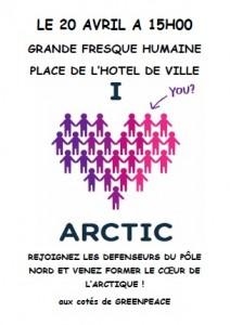 Affiche Poitiers