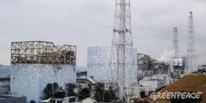 Fukushima 11 mars 2011