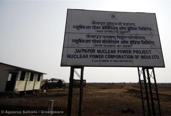 Site of Proposed Jaitapur Nuclear Plant
