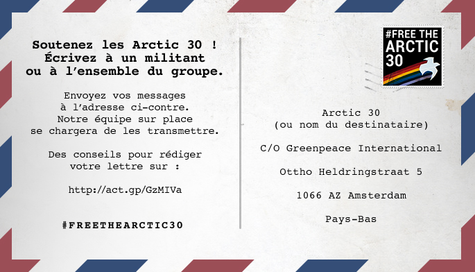 Postcard_fr01