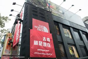 Action sur le magasin de The North Face à Taïwan
