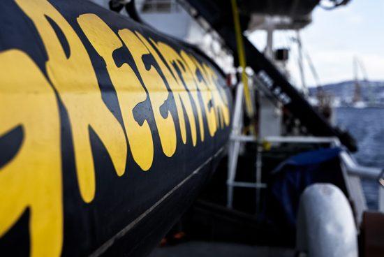Une partie du bateau Arctic Sunrise, sur laquelle il est inscrit Greenpeace