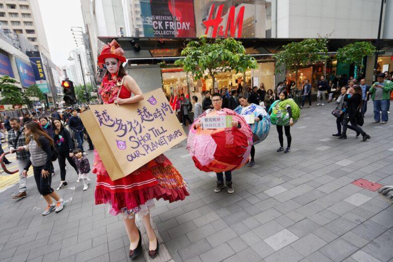 """Buy Nothing Day"" Street Performance in Hong Kong. © Patrick Cho"
