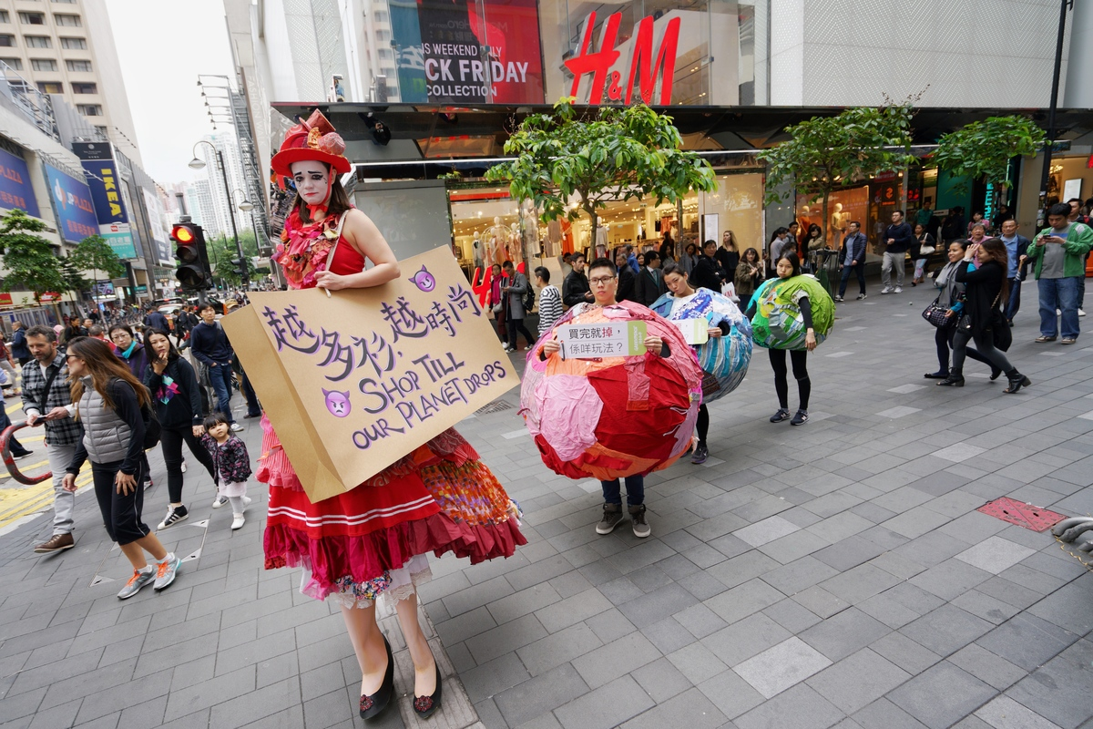 """Buy Nothing Day"" Street Performance in Hong Kong. © Patrick Cho"