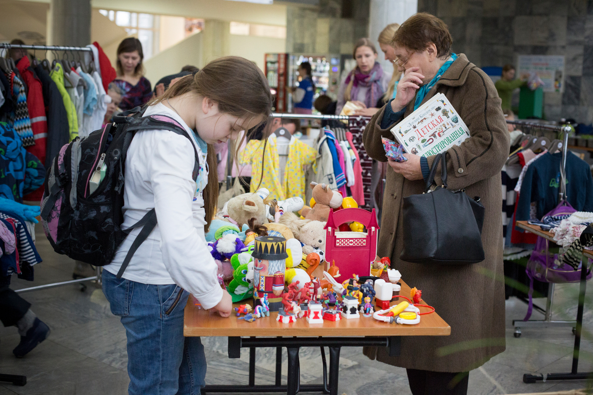 Anti-Fair for Upcyclers and Makers in Moscow (Make Something Week).